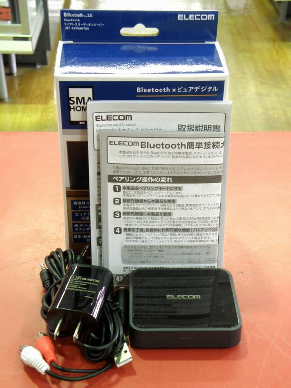ELECOM オーディオレシーバー LBT-AVWAR700| ハードオフ安城店