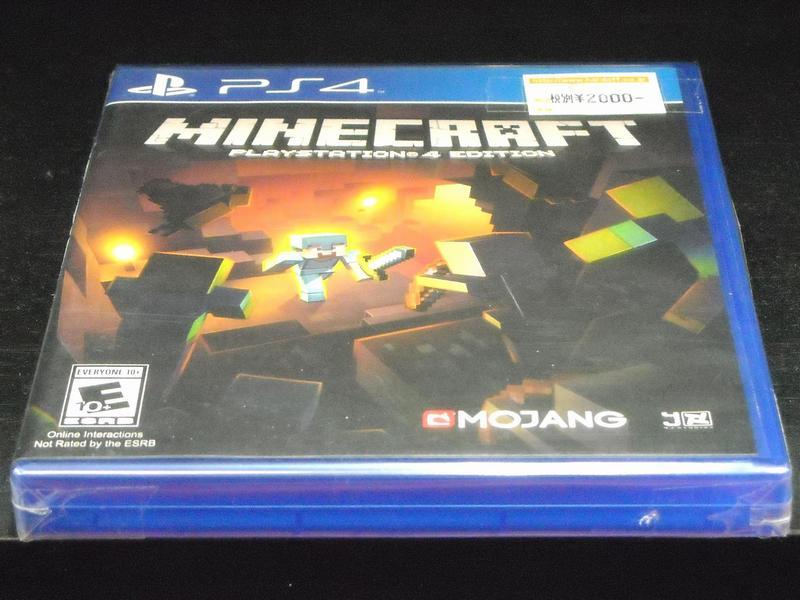 PS4 Minecraft: PlayStation 4 Edition| ハードオフ西尾店