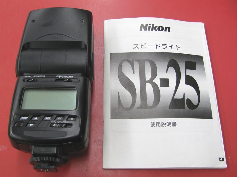 Nikon ストロボ SB-25  ハードオフ三河安城店