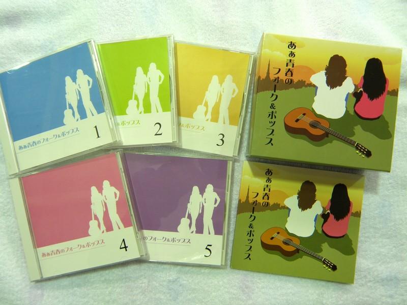 CD あぁ青春のフォーク&ポップス| ハードオフ安城店