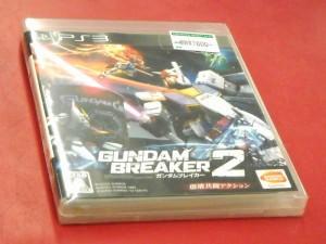 PS3 ガンダムブレイカー2 [通常版]| ハードオフ西尾店