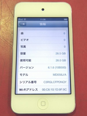 Apple iPod touch 32GB MD058J/A| ハードオフ安城店