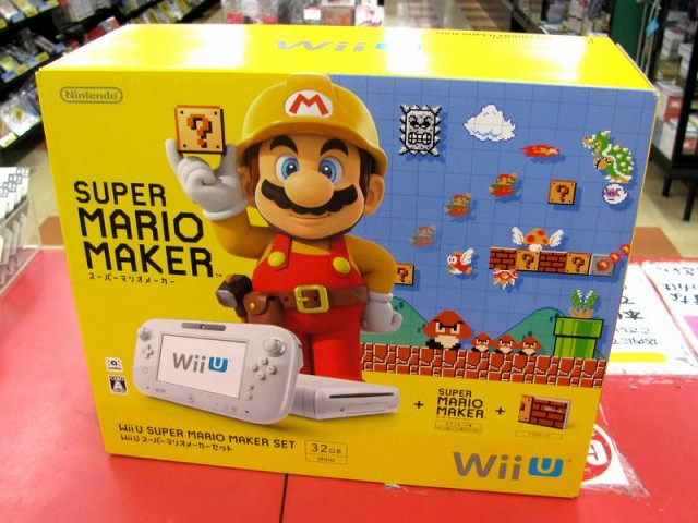 Wii U スーパーマリオメーカーセット| ハードオフ三河安城店