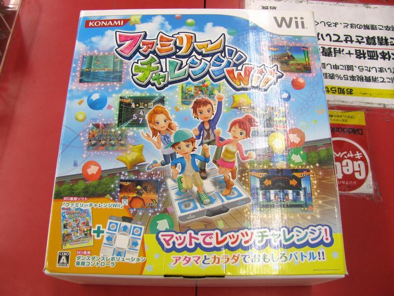 ファミリーチャレンジWii マット同梱版| ハードオフ三河安城店