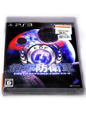 PS3 地球防衛軍4| ハードオフ西尾店