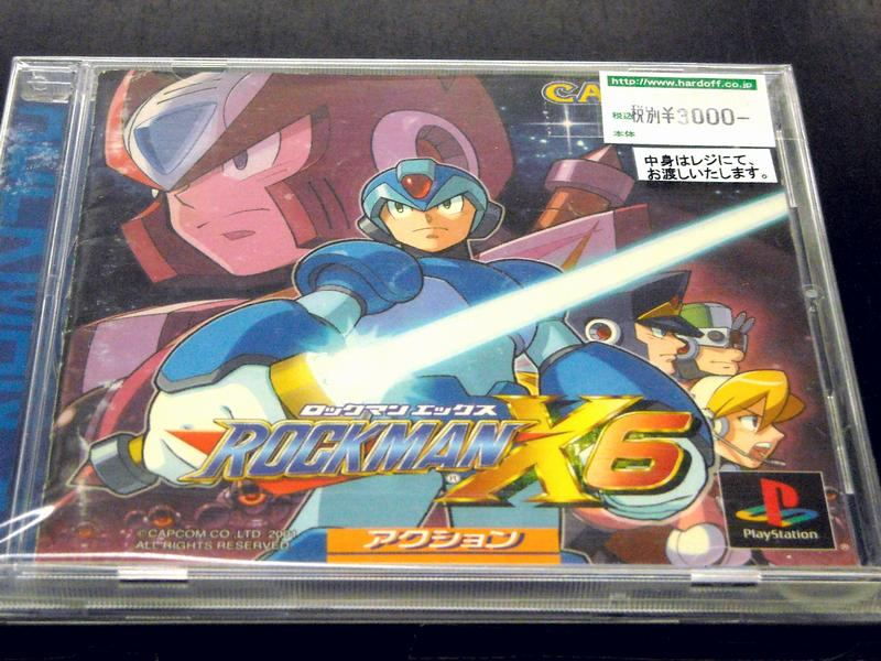PSゲームソフト ロックマンX6  ハードオフ西尾店