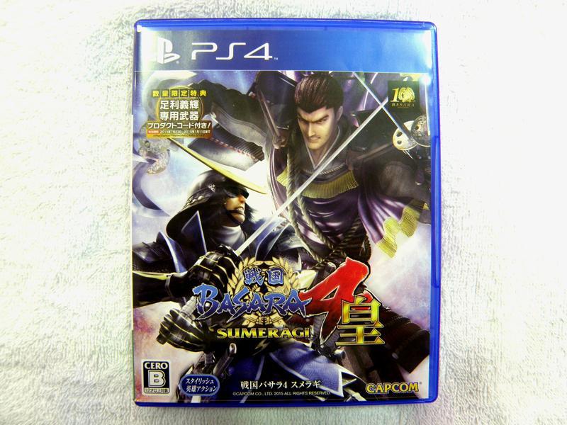 PS4ソフト 戦国BASARA4 皇| ハードオフ安城店