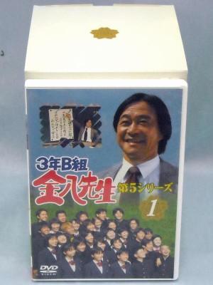 DVD-BOX 3年B組金八先生 第5シリーズ| ハードオフ西尾店