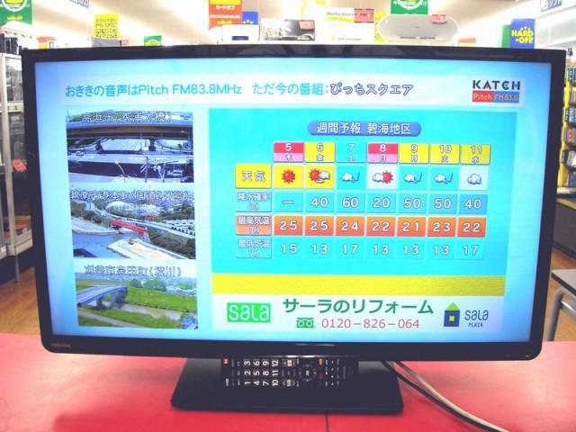 東芝 32型液晶テレビ REGZA 32S10| ハードオフ西尾店