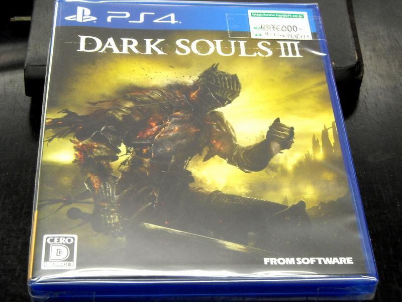 PS4 ダークソウルIII  ハードオフ西尾店