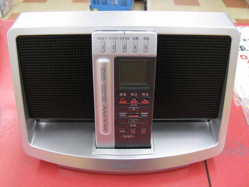 SANYO ICレコーダー ICR-RS110MF  ハードオフ三河安城店