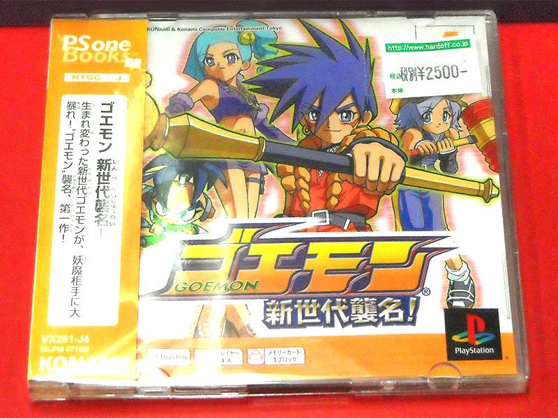 KONAMI PS版 ゴエモン新世代襲名 SLPM87196   ハードオフ西尾店