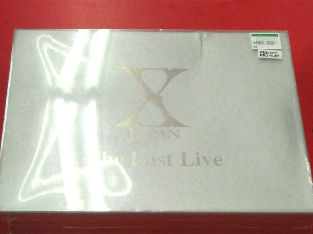 X JAPAN The Last Live | ハードオフ西尾店
