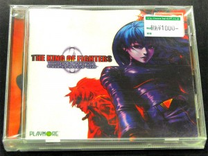Dreamcast THE KING OF FIGHTERS 2000 | ハードオフ西尾店