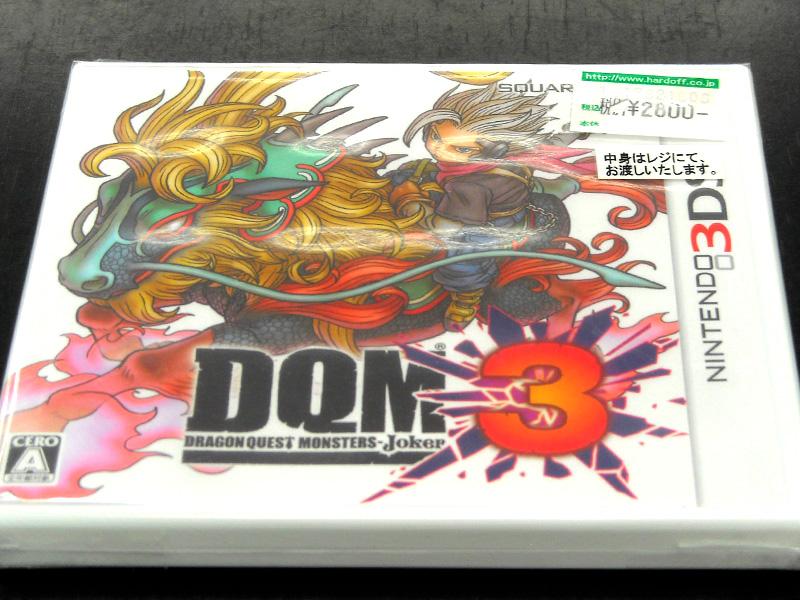 3DS ドラゴンクエストモンスターズジョーカー3 | ハードオフ西尾店