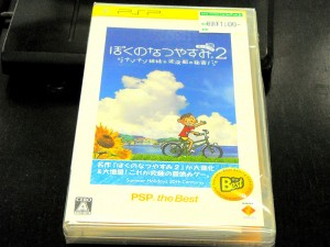 PSP 遊戯王 ファイブディーズ TAG FORCE 6 | ハードオフ西尾店