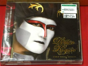 CD デーモン小暮 GIRLS' ROCK√Hakurai | ハードオフ西尾店