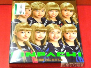 CD 私立恵比寿中学 金八 初回生産限定盤 | ハードオフ西尾店