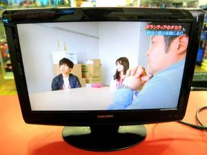 SHARP 液晶テレビ LC-32H10 | ハードオフ安城店