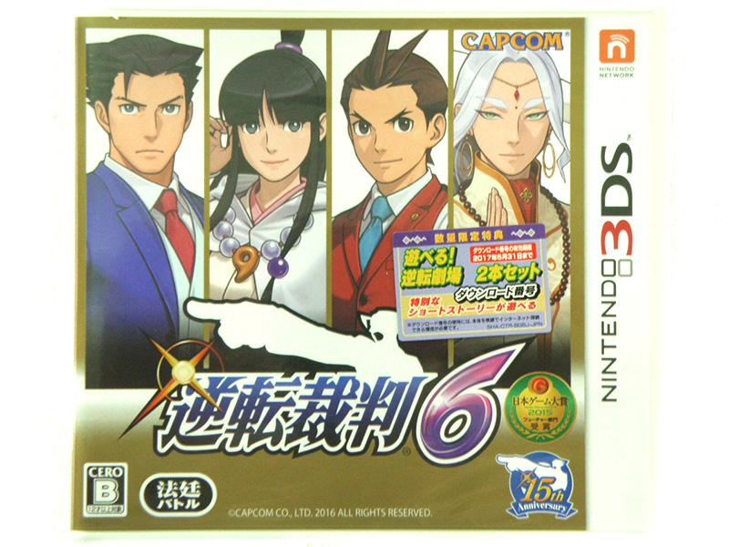 3DS 逆転裁判6   ハードオフ安城店