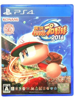 PS4 実況パワフルプロ野球 2016 | ハードオフ安城店