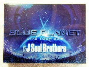 三代目 J Soul Brothers LIVE DVD| ハードオフ安城店