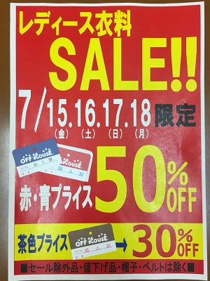 DOCOMO GALAXY S4 SC-04E | ハードオフ豊田上郷店