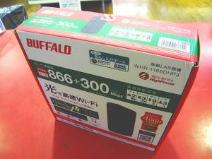 BUFFALO 無線LAN親機 WHR-1166DHP3| ハードオフ安城店