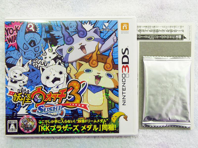 3DSソフト 妖怪ウォッチ3 スシ  ハードオフ安城店