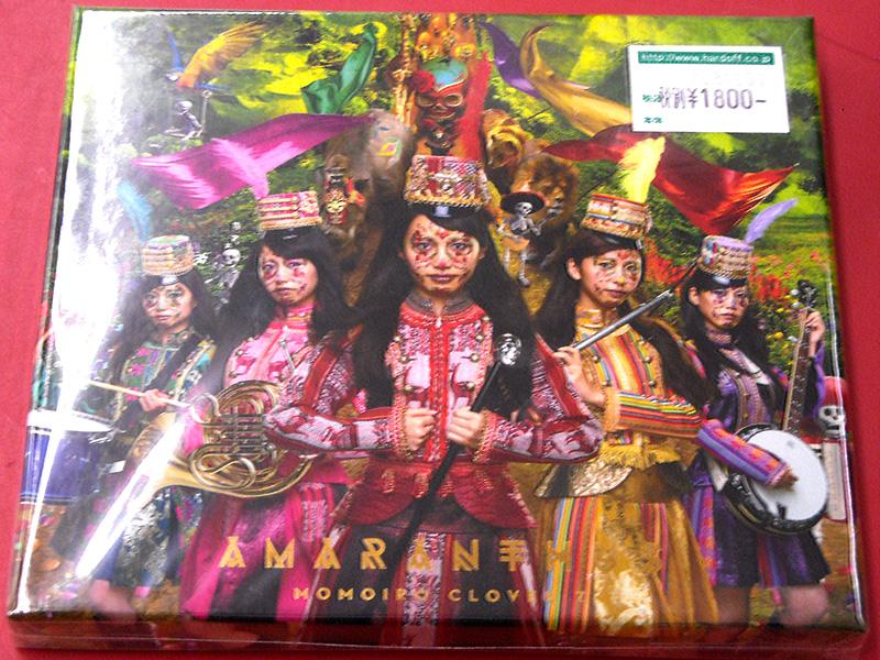 CD+Blu-ray ももいろクローバーZ AMARANTHUS   ハードオフ西尾店