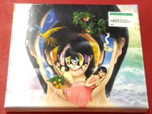 CD+Blu-ray ももいろクローバーZ 白金の夜明け | ハードオフ西尾店
