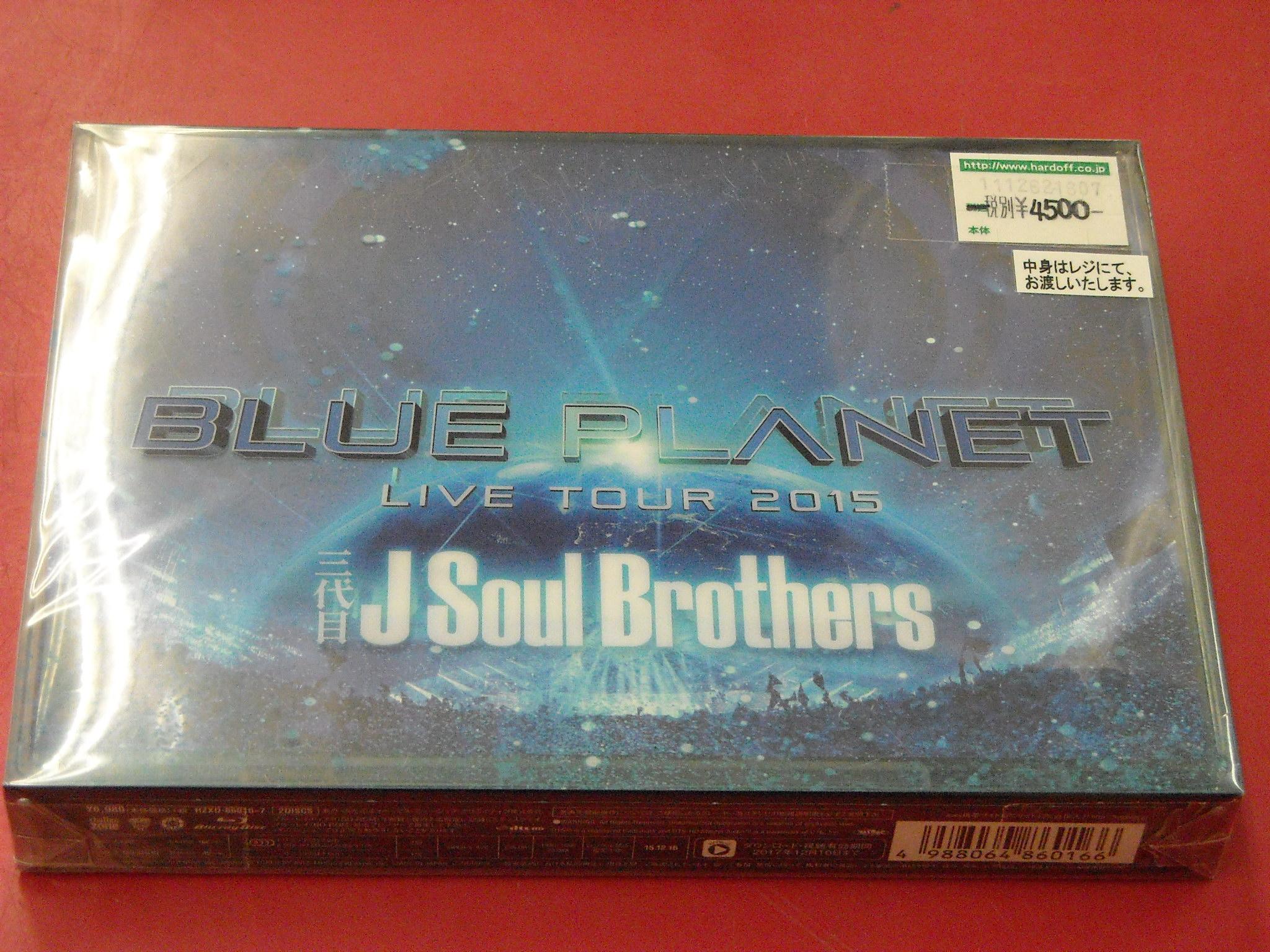 Blu-ray 三代目J Soul Brothers BLUE PLANET | ハードオフ西尾店