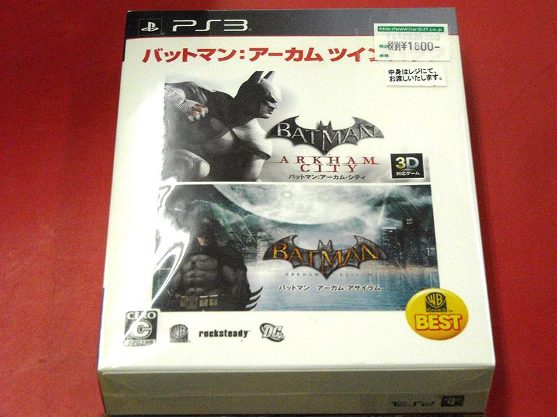 PS3 バットマン:アーカム・ツインパック   ハードオフ西尾店