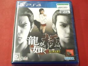 PS4 龍が如く極(KIWAMI) | ハードオフ西尾店
