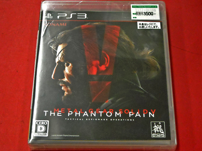PS3 METAL GEAR SOLIDⅤ THE PHANTOM PAIN   ハードオフ西尾店