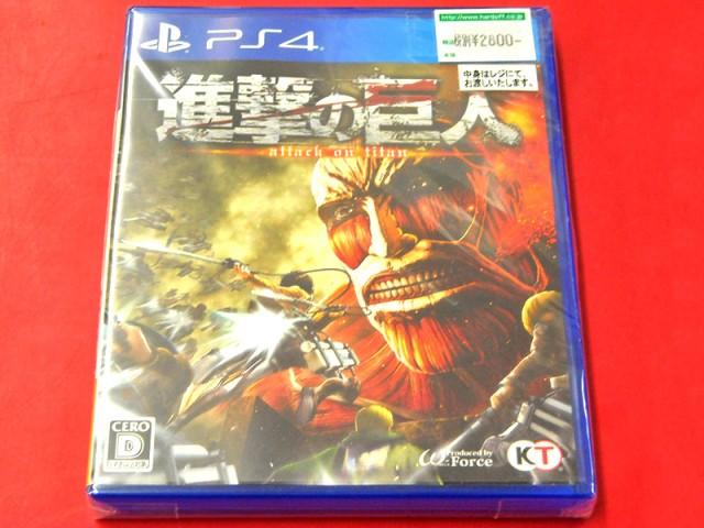 PS4 進撃の巨人 コーエーテクモゲームス | ハードオフ西尾店