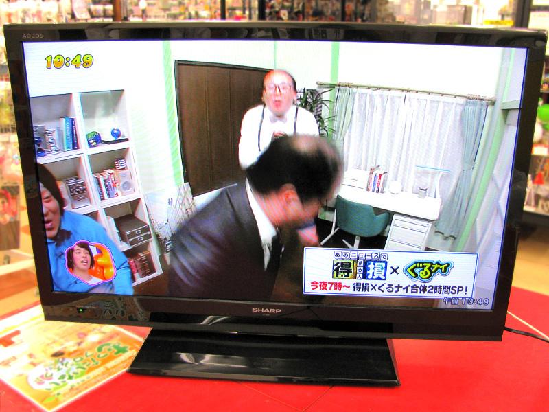 SHARP 液晶テレビ アクオス LC-32H7 | ハードオフ三河安城店