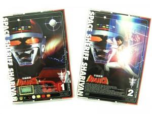 DVD 宇宙刑事シャリバン Vol.1 Vol.2 | ハードオフ安城店