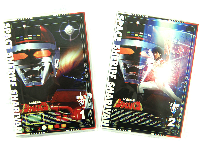 DVD 宇宙刑事シャリバン Vol.1 Vol.2   ハードオフ安城店