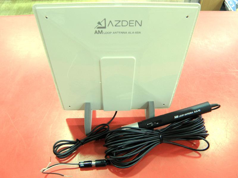AZDEN AMラジオ用高性能ループアンテナ | ハードオフ安城店