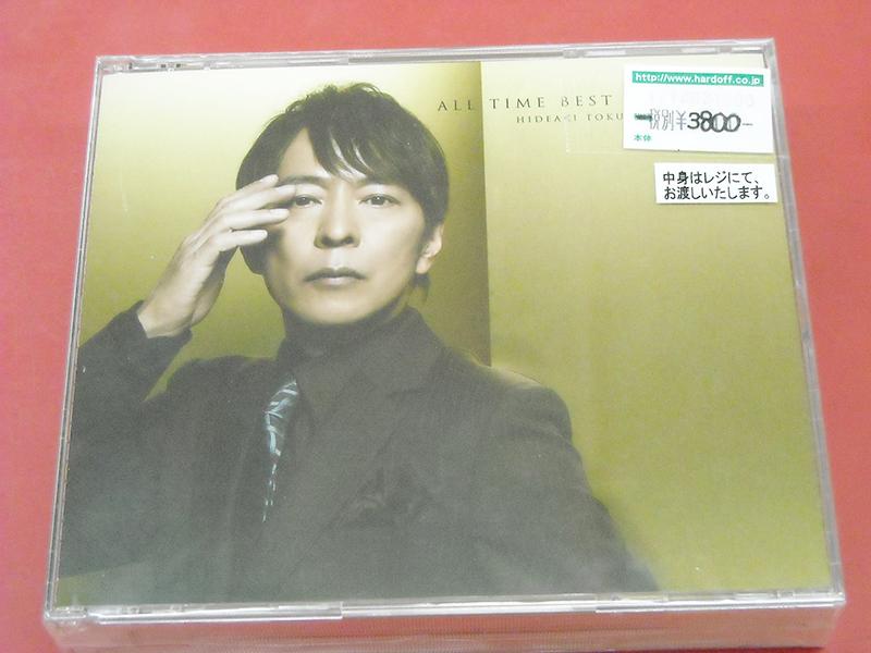 CD 徳永英明 ALL TIME BEST Presence| ハードオフ西尾店