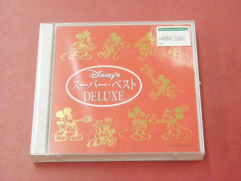 CD  ディズニー・スーパー・ベスト DELUXE| ハードオフ西尾店