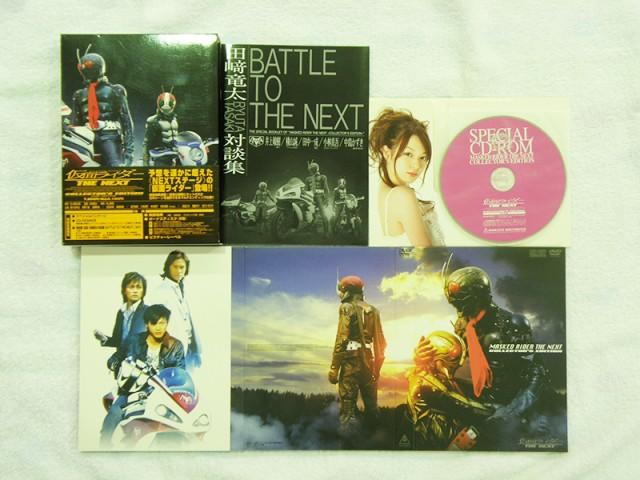 DVD 仮面ライダー THE NEXT | ハードオフ安城店