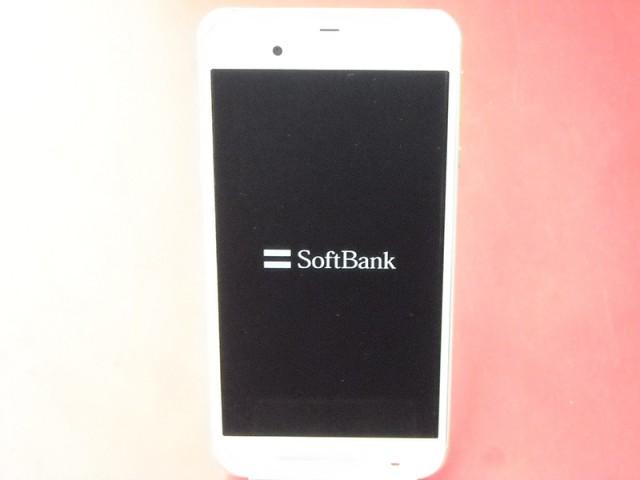 SoftBank  AQUOS Xx3 506SH| ハードオフ西尾店