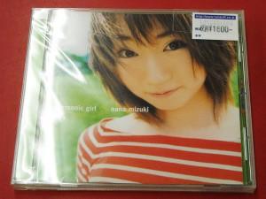 CD 水樹奈々 supersonic girl| ハードオフ西尾店