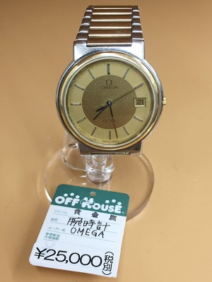 オメガ 腕時計| オフハウス西尾店