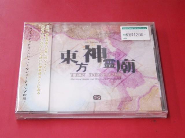 上海アリス幻樂団 東方神霊廟 Ten Desires.| ハードオフ西尾店