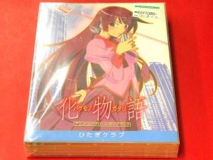 化物語 アニメコンプリートガイドブック | ハードオフ西尾店
