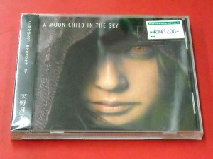CD 天野月子 A MOON CHILD IN THE SKY | ハードオフ西尾店