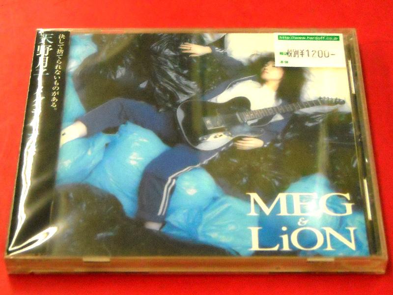 CD 天野月子 MEG&LiON | ハードオフ西尾店